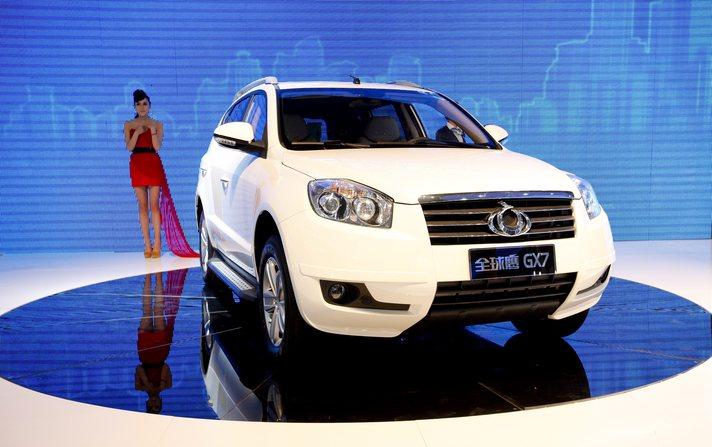 Pekin'deki uluslararası otomobil fuarı kapılarını açtı