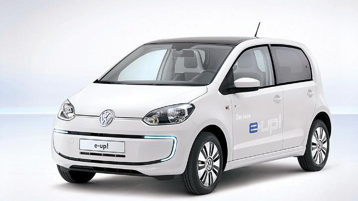 Küçük VW