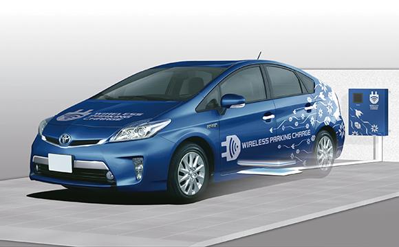 Toyota kablosuz şarj için ilk adımı attı…